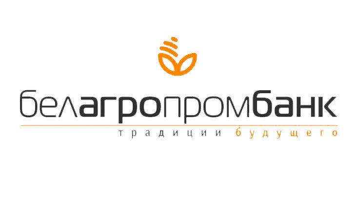 e47dc91a56318 Специальное предложение для членов профсоюзной организации ОАО  «Белагропромбанк»!